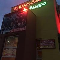Photo taken at bermuxa bar by Iurii P. on 12/15/2016