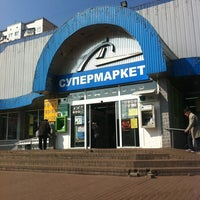 Photo taken at West Line by Олег К. on 4/12/2013