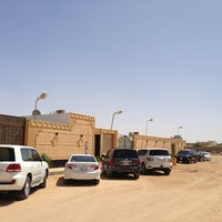 Photo taken at إستراحة الشيخ عبدالله الصالح by سليمان 7. on 6/14/2013
