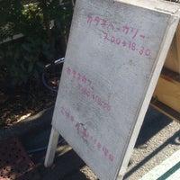 Foto scattata a Katane Bakery da minoritaire 緑. il 11/27/2012