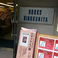 Photo taken at Kinokuniya Bookstore by Monique A. on 12/17/2012