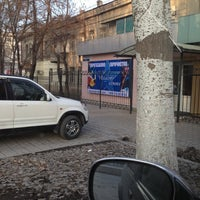 Photo taken at Искусство Чистоты by Totu K. on 2/13/2013