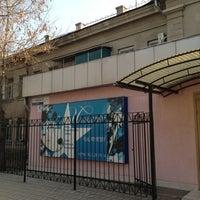 Photo taken at Искусство Чистоты by Totu K. on 2/11/2013