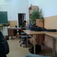 Photo taken at Bauskas Valsts ģimnāzija by Uģis J. on 2/6/2013