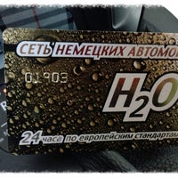 Photo taken at Мойка H2O by Анастасия С. on 3/25/2013