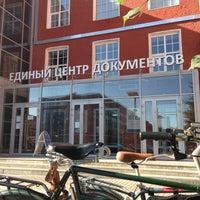 Foto diambil di Единый центр документов oleh J C. pada 7/29/2013