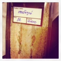 Photo taken at ชินเขต by ♀Ⓝⓘⓝⓚ ♂ on 10/30/2013