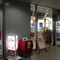 Photo taken at レストラン&ショップ グリーンアリーナ by Toru M. on 5/21/2013