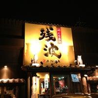 Photo taken at ゆくり台所  残波  尾西インター店 by Toru M. on 6/15/2013