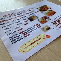 Photo taken at レストラン&ショップ グリーンアリーナ by Toru M. on 5/22/2013