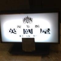 Photo taken at 喫茶館 英國屋 by junya k. on 9/15/2016