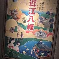Photo taken at ホテルニューオウミ by junya k. on 12/18/2016