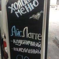 Photo taken at первая мобильная кофейня by PLAST.илин A. on 8/15/2013