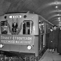 Photo taken at metro Rizhskaya by Pavel T. on 3/14/2013