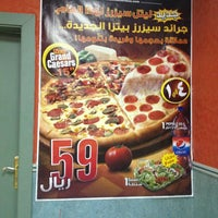 Photo taken at Pizza!Pizza! by Saudi R. on 6/22/2013