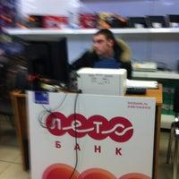 Photo taken at Цифропарк by Антон В. on 1/30/2013