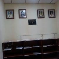 Photo taken at Facultad de Farmacia (UP) by Nilka G. on 7/2/2013