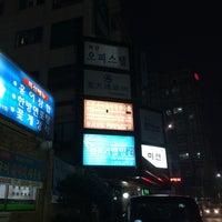 Photo taken at 취선빌딩 by Dianne C. on 6/16/2014