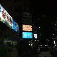 Photo taken at 취선빌딩 by Dianne C. on 6/25/2014