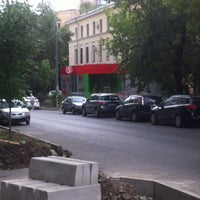 Photo taken at общественная приемная Бурда Семена Яковлевича by Андрей Ч. on 7/5/2016