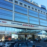 Снимок сделан в ТЦ «Москва» пользователем Dimon T. 5/3/2013
