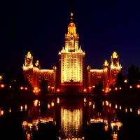 Photo taken at Lomonosov Moscow State University (MSU) by Karina P. on 8/18/2013