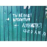 Photo taken at Перекрёсток Курской и Холодильной by konstantin z. on 9/10/2014
