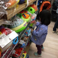 Photo taken at ゲオ 岐阜長良店 by masatarnyo on 2/27/2018