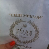 Photo taken at Peche Mignon by Юлия З. on 7/5/2014