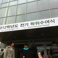 Photo taken at 신라대학교 마린바이오센터 by 용수 강. on 2/19/2013