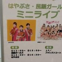 Photo taken at Starbucks Coffee イオンモール下妻店 by きよ on 1/6/2018
