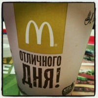Photo taken at McDonald's by Юлия М. on 7/15/2013
