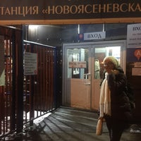 Снимок сделан в Автостанция «Новоясеневская» пользователем Roman U. 1/14/2018
