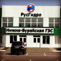Photo taken at Администрация Нижне-Бурейской ГЭС by Dima on 6/26/2013
