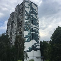 Photo taken at Пані Аптека by Анна Д. on 5/24/2018
