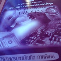 Photo taken at Ramkamheang University, Prachinburi Campus by Parinda P. on 4/20/2013