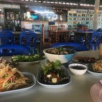 Photo taken at ร้านลาบเป็ด บุรีรัมย์ by Parinda P. on 7/29/2017