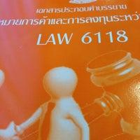 Photo taken at Ramkamheang University, Prachinburi Campus by Parinda P. on 6/1/2013
