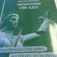 Photo taken at Ramkamheang University, Prachinburi Campus by Parinda P. on 8/10/2013