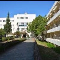 Photo taken at Çukurova Üniversitesi by Mavisinin K. on 3/20/2018