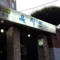 Photo taken at 욕지도 by H L. on 6/13/2014
