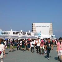 Photo taken at 東扇島東公園 by Hirokazu H. on 9/7/2013