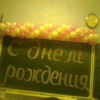 Снимок сделан в Школа № 118 пользователем Виктория К. 1/29/2014