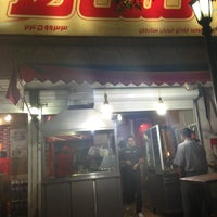 Photo taken at Neshat Food by AliSina N. on 7/11/2013