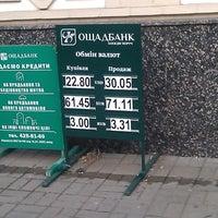 Photo taken at Ощадбанк by Viktoria K. on 10/31/2014