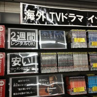 Photo taken at Daiso by Takeshi S. on 2/3/2013