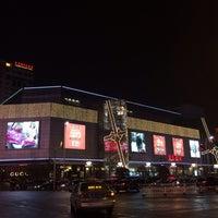 Photo taken at Changzhou Shopping Center by hidigi on 11/24/2013