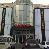 Photo taken at ТЦ «Махаон» by Elena E. on 2/22/2013
