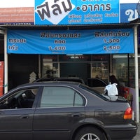 Photo taken at Ab car shop by ่jakrapong y. on 2/9/2014