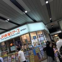 Photo taken at JR東海ツアーズ by うみキリン on 7/16/2018
